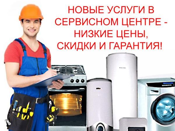Компания РЕТ производит монтаж инженерных коммуникаций