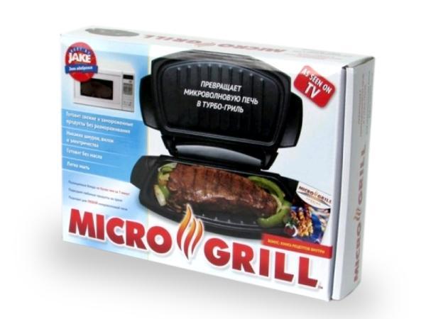 Гриль Micro Grill (Микро гриль)