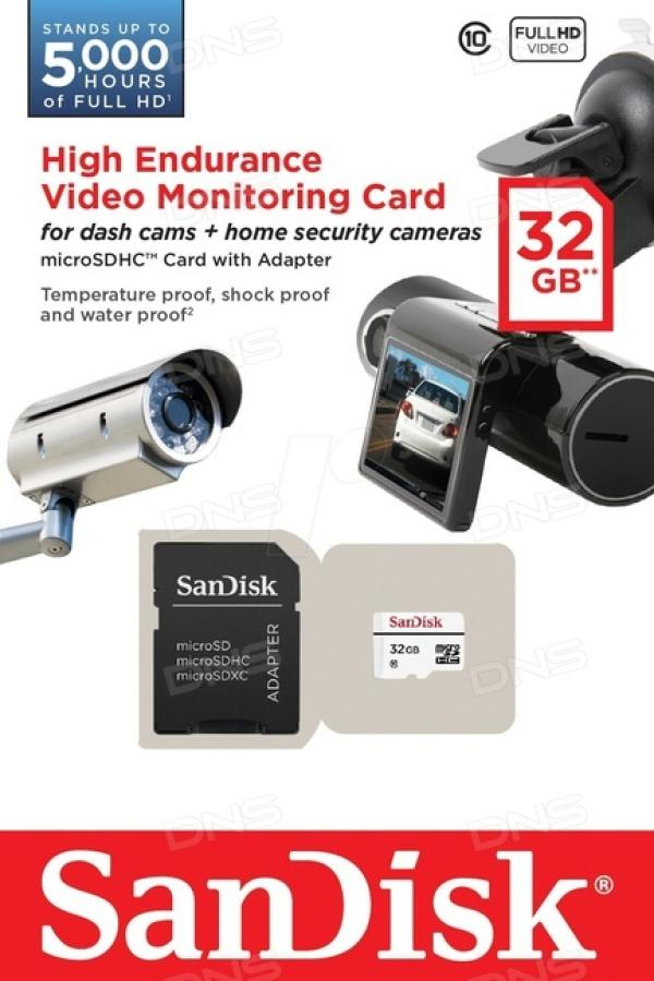 Карта памяти SDHC-micro (TransFlash) 32GB SanDisk SDSDQQ-032G-G46A
