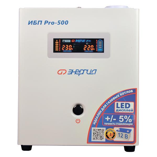 Инвертор Энергия ИБП Pro 500, 500ВА, 220В->12В->220В +-5%, AVR, подключение внешней АКБ 12В, зарядное устройство ток до 20А