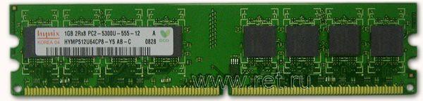 Оперативная память DIMM DDR2 1GB,  667МГц (PC5300) Hynix original