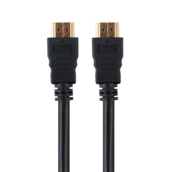 Кабель HDMI штырь - HDMI штырь  5м Belsis BW1489, версия 1.4, поддержка 3D, ethernet, канал возврата аудио, позолоченный, черный