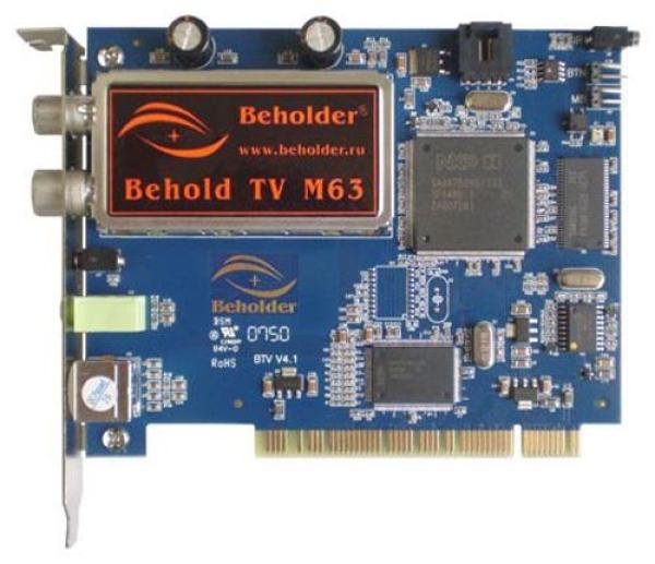 Тюнер ТВ Beholder Behold TV M63, PCI, Philips SAA7135HL, PAL/SECAM/NTSC/NICAM стерео, FM радио, AC3/ASF/AVI/JPEG/MPEG1/WMV/MPEG2 кодирование, ПДУ