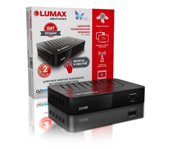 Эфирный DVB-T2 ресивер Lumax DV1103HD