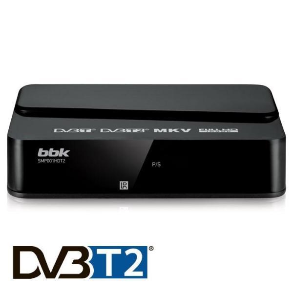 В мае специальная цена на эфирный DVB-T2 ресивер BBK SMP001HDT2!