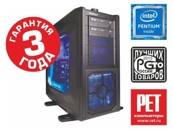 В июне суперцена на компьютер РЕТ, Pentium G4400!