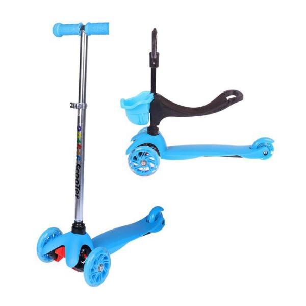 В июле специальная цена на самокат OT-2014 3 колеса, синий!