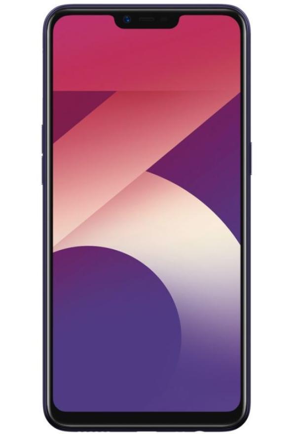 """Смартфон 2*sim OPPO A3s, 8*1.8ГГц, 16GB, 6"""" 1520*720, 4G, 3 камеры 13+2/8Мпикс, Android 8, 75.6*156.2*8.2мм 143г, фиолетовый"""