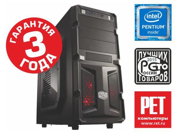 Суперцена на компьютер РЕТ, Pentium G4500!