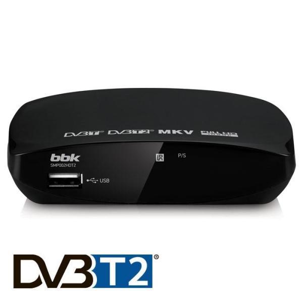 Эфирный DVB-T2 ресивер BBK SMP002HDT2