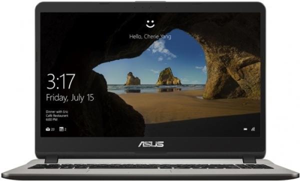"Ноутбук 15"" ASUS X507MA-EJ157T, Pentium N5000 1.1 4GB 256GB SSD 1920*1080 USB2.0/USB3.0 WiFi BT HDMI/VGA камера SD 2кг W10 серый"