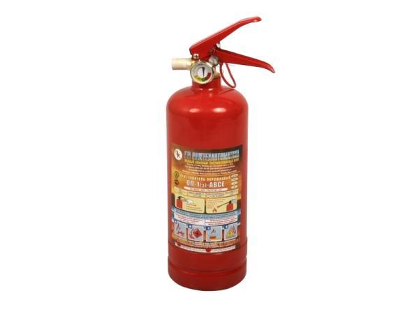 Специальная цена на порошковый огнетушитель ОП-1(з)!