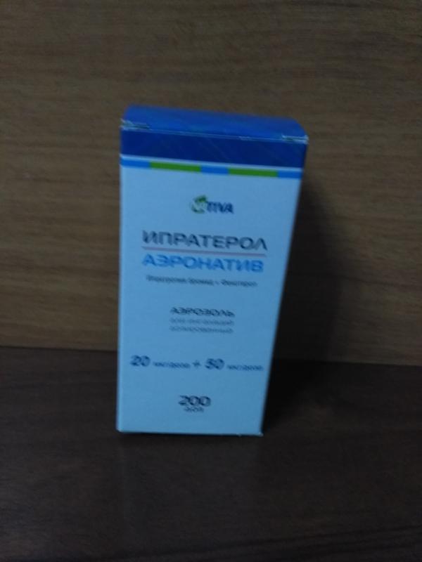лекарства Воронеж