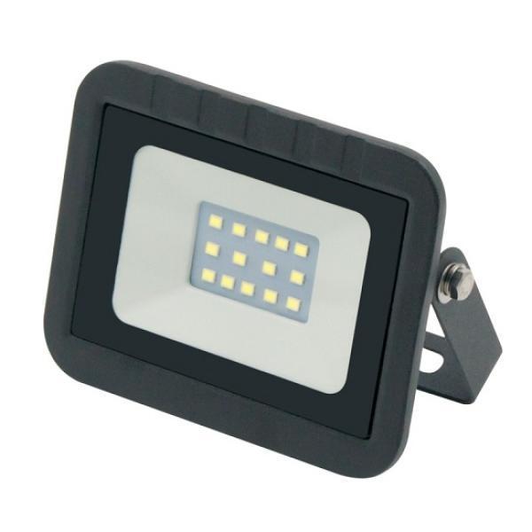 Суперцена на прожектор светодиодный Volpe ULF-Q511!