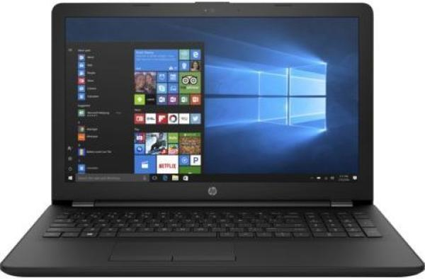 "Ноутбук 15"" HP 15-bw015ur (1ZK04EA), AMD A10-9620P 2.5 6GB 256GB SSD 1920*1080 AMD 530 2GB USB2.0/2*USB3.0 LAN WiFi BT HDMI камера SD 1.9кг W10 черный"